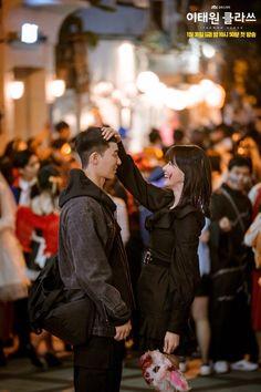 Korean Drama List, Korean Drama Movies, Korean Dramas, Korean Actresses, Korean Actors, Actors & Actresses, Asian Aesthetic, Kdrama, Love 020