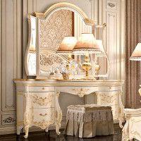 Mobilierul clasic confera interioarelor o atmosfera primitoare si romantica. Descopera cele mai frumoase piese de mobilier clasice pentru dormitorul tau.