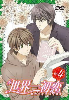 Sekai Ichi Hatsukoi Onodera x Takano Manga Boy, Manga Anime, Kawaii, Koi, Ex Amor, Vintage Bridesmaid Dresses, Shounen Ai, Fujoshi, Anime Love