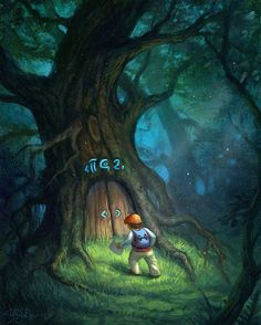 Young boy on a quest... only the secret code will open the door.  Illustration by Ulyana Regener