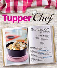 Συνταγες με προϊοντα της Tupper: Πατασαλάτα με κάπαρη Tupperware, French Toast, Breakfast, Blog, Morning Coffee, Blogging, Tub
