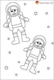 Αποτέλεσμα εικόνας για αστροναυτης στο νηπιαγωγειο