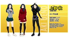 Guess who updated the file once AGAin istg its like time I of course had to change the hair and hero outfit yet again Info: [BNHA OC] - Ueno Aki My Hero Academia Costume, Hero Academia Characters, My Hero Academia Manga, Female Characters, Boku No Hero Academia, Oc Manga, Anime Oc, Super Hero Outfits, Super Hero Costumes
