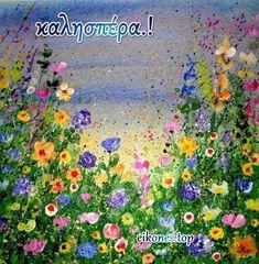 Καλησπέρα σας & καλό σας απόγευμα με εικόνες τοπ.! - eikones top Good Morning Cards, Diagram, Map, World, Painting, Decor, Decoration, Location Map, Painting Art