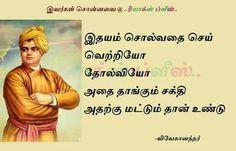 Sami Vivekananda