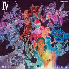 機動戦士ガンダム THE ORIGIN IV Blu-ray Disc Collector's Edition…