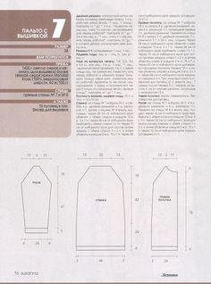 Brasão com bordados e padrão descrição