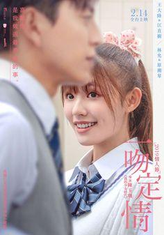 Fall in Love at First Kiss~ Drama Taiwan, Drama Korea, First Kiss Movie, Darren Wang, Itazura Na Kiss, Korean Drama Tv, Cant Help Falling In Love, Chinese Movies, Drama Queens