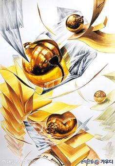 Bizarre Art, Jojo Bizarre, Copic, Art Reference, Design Art, Texture, Wall Art, Drawings, Anime