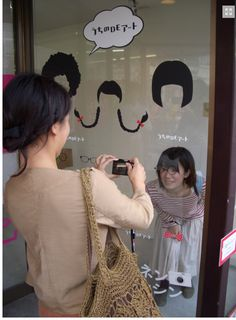 funny idea for a party: draw some haircut on a window so that your guests can take funny pics. the kids examples on this link are so funny!