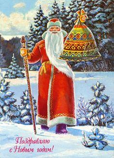 1995, Автор: <em>художник на открытки</em> Зарубин В., Изд-во: Марка