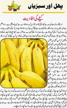 food chart in urdu for diabetes type 2 - Google Search