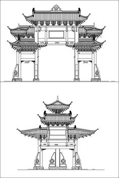 Old-fashioned Chinese Architecture for holds, communities and temples including patio buildings, hutongs and deck or patio. Chinese Buildings, Ancient Chinese Architecture, China Architecture, Architecture Drawings, Futuristic Architecture, Architecture Details, Architecture Office, Chinese Door, Chinese Art