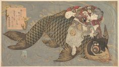 Artist: Totoya Hokkei Title:A Man Slaying a Monster Carp with a Sword Date:ca. 1830