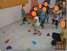 Preschool Activities, Back To School, Blog, Kids, Young Children, Boys, Blogging, Children, Entering School