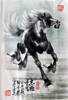 """Calligraphy Ink on Rice Paper 59"""" x 22.5"""""""