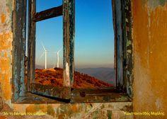 """""""Με τη δύναμη του ανέμου"""": """"Περιβάλλον.....αυτό στο οποίο μετατρέπεται η φύση..."""