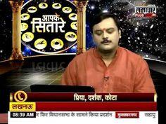 Astro Remedy, Mantra to Gain Money, Lakshmi Prapti Ke Upay, लक्ष्मी प्राप्ति के प्रभावशाली उपाय  https://www.youtube.com/watch?v=YMbF0jRyorc&app=desktop
