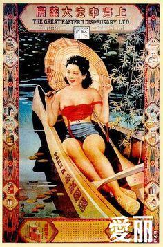 Old ShangHai pinup girl