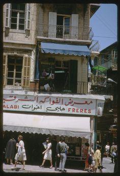 دكان حلبي إخوان عام 1965