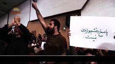دانشجو – منتخب دانشجویی از برنامه فردای ما سيماى آزادى – تلويزيون ملى ايران – 1 سبتامبر 2014 – 10 شهریور 1394 ==================  سيماى آزادى- مقاومت -ايران – مجاهدين –MoJahedin-iran-simay-azadi-resistance
