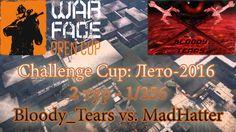 Warface Challenge Cup: Лето-2016 (2 тур - 1/256)
