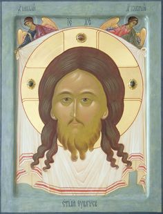 Image of Christ Not-Made-By-Hands. Catalog of St Elisabeth convent. Made to…