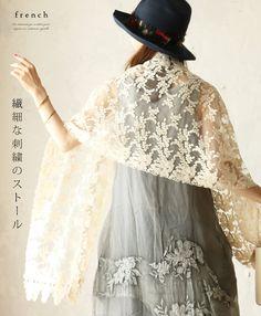 【楽天市場】【再入荷♪8月28日12時&22時より】「french」繊細な刺繍のストール:cawaii