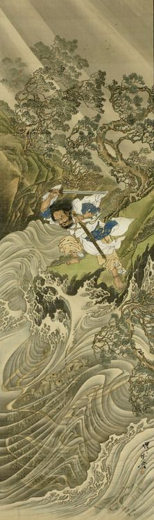 Kawanabe Kyōsai (河鍋 暁斎, May 18, 1831–April 26, 1889)  Susano-o no Mikoto subduing Yamata no Orochi, eight-headed serpent in form of dragon, coming up out of raging sea on storm-swept rocky coast.  Meiji period, 1887