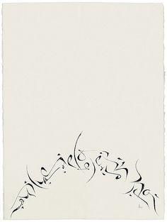The Berlin Calligraphy Collection: Helga Ladurner