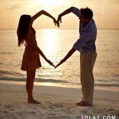 El amor es parte de la humanidad