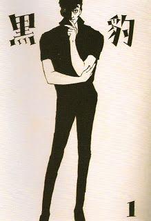 "Junichi Nakahara 1961 ""Man in Black"" Fashion Illustration"