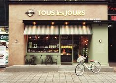 뚜레쥬르 코리아 TOUS LES JOURS KOREA | Food | Café-Bakery | Launched: 1996 | Country: South Korea |