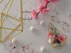 #invitation #events #wedding #christening #baptism #invies #prosklitirio #προσκλητήριο #lovedropsevents #αμυγδαλιά #almondtree #almondblossom
