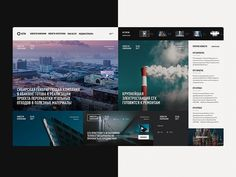 Media portal — main page concept by CHIPSA