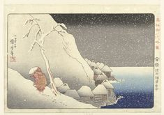 In the snow at Tsukahara on Sado Island, Utagawa Kuniyoshi, Iseya Rihei, 1833 - 1837