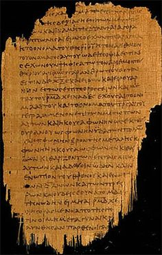 MEMRA Institute, Heiser's online lessons in Biblical languages First Choice, Online Lessons, New Testament, Ancient Art, Animal Print Rug, Bible, Study, Languages, College