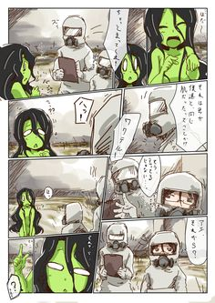 SCP  811 The Swamp Woman Mini Comic (4)