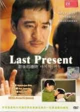 the last present movie - Buscar con Google