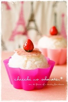 rice ball of cup cake style