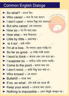 Spoken English with Bengali: Common English Dialogue 04 English Speaking Book, English Learning Books, English Grammar Book, English Learning Spoken, English Sentences, English Writing Skills, English Phrases, English Book, Learn English Words