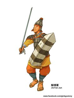 Jie Fan Jun 解煩軍 (Army of Solving Trouble) Sun Wu's special amphibious infantry unit, it is under direct command from the emperor. They are mostly consist of light infantry, able to fight on boat or on land. They are also specialized in surprise attack, were able to capture enemy generals in many battle.   解煩軍 孙吴的禁军,由皇帝直接管辖。这是一支善于执行水陆两栖战的轻步兵部队,具有孙吴军适应江河地形作战的特色。