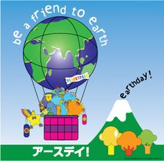 What is Earthday?  Learn about Earthday Everyday at Planetpals