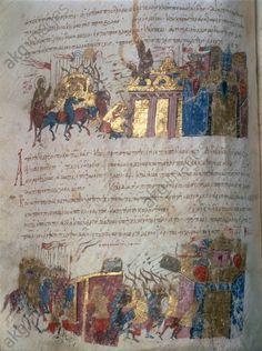 akg-images - Akg, Illuminated Manuscript, Byzantine, Medieval, Vintage World Maps, Painting, Image, Style, Swag