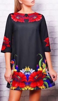 #Triceps: Una de las partes que las mujeres deben vigilar mas Nice Dresses, Short Dresses, Dress Painting, Work Fashion, Fashion Design, Batik Dress, Winter Dresses, Clothing Patterns, Dress Making