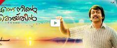 Ennu Ninte Moideen Full Movie Download Ennu Ninte Moideen Full Malayalam Movie Download Ennu Ninte Moideen Full Movie Watch Online HD
