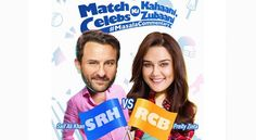Mumbai: After 12 long years, the 'Kal Ho Na Ho' co-stars are all set to do 'Salam Namaste' to the world. One of Bollywood's favourite on-screen couple Saif Ali Khan and Preity Zinta are coming together to give live commentary on the first match of IPL season10 on...