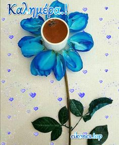 Good Morning Coffee, Love Pictures, Thankful, Gifts, Painting, Art, Art Background, Presents, Painting Art
