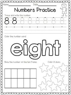 Flying into First Grade: Numbers Practice FREEBIE!