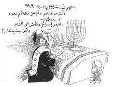 حنظلة ~ ناجي العلي ~